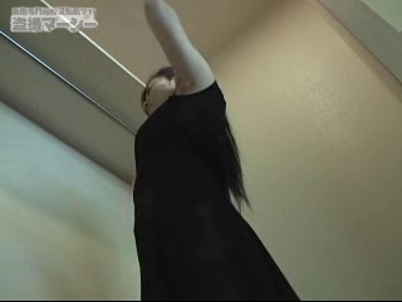 潜入!!白衣の天使の更衣室 潜入シリーズ  98Pix 78