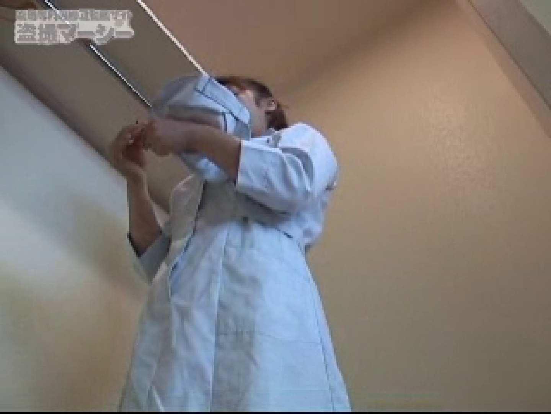 潜入!!白衣の天使の更衣室 潜入シリーズ  98Pix 81