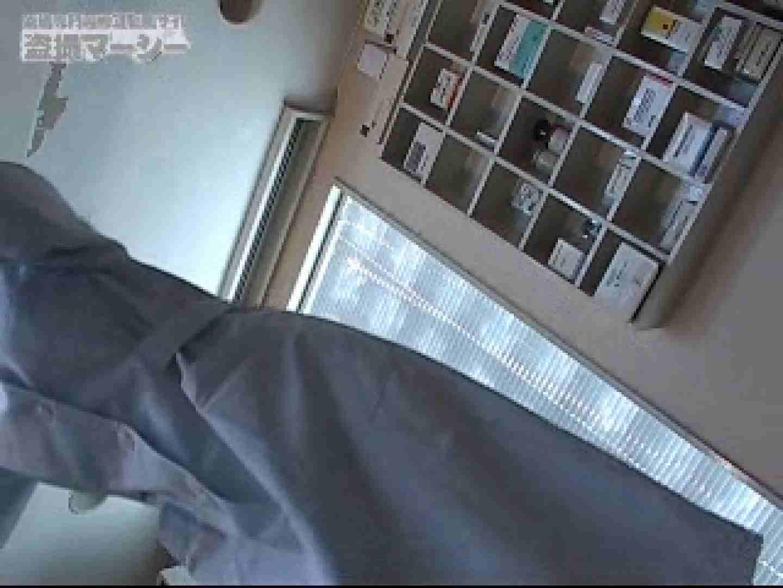 潜入!!白衣の天使の更衣室 潜入シリーズ  98Pix 85