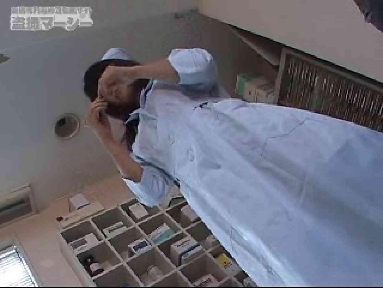 潜入!!白衣の天使の更衣室 潜入シリーズ  98Pix 97