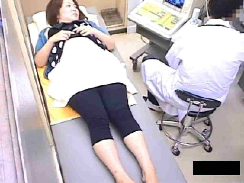 卑猥な産婦人科 騙された妊婦達 オマンコ無修正  49Pix 41