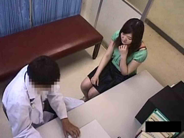 卑猥な産婦人科 騙された妊婦達 オマンコ無修正  49Pix 46