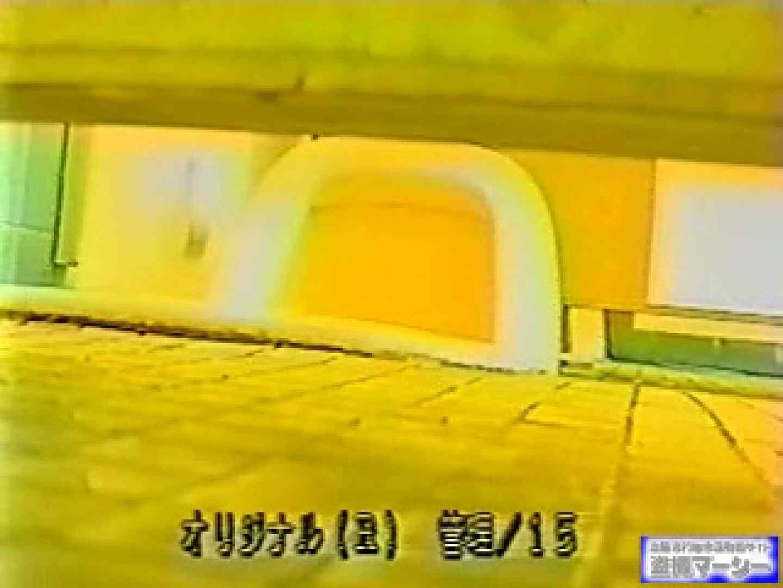 壁下の隙間がいっぱいだから撮れちゃいました! 潜入シリーズ  112Pix 2