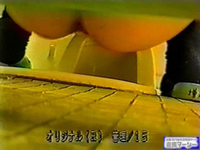 壁下の隙間がいっぱいだから撮れちゃいました! 潜入シリーズ  112Pix 4