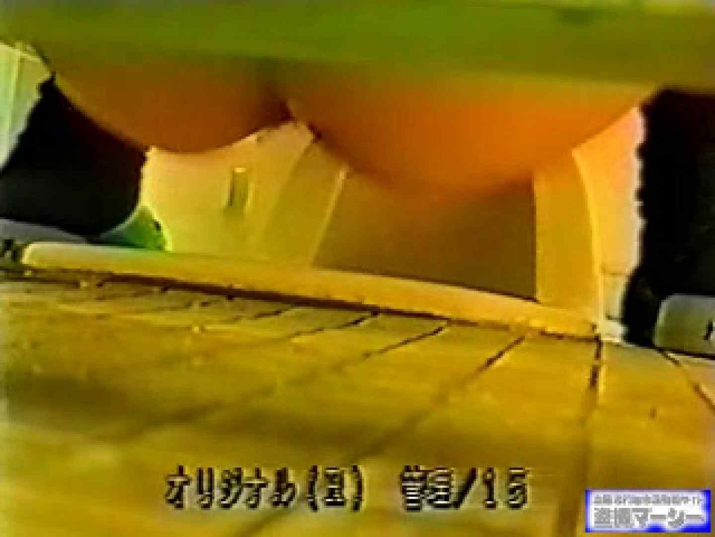 壁下の隙間がいっぱいだから撮れちゃいました! 潜入シリーズ  112Pix 5