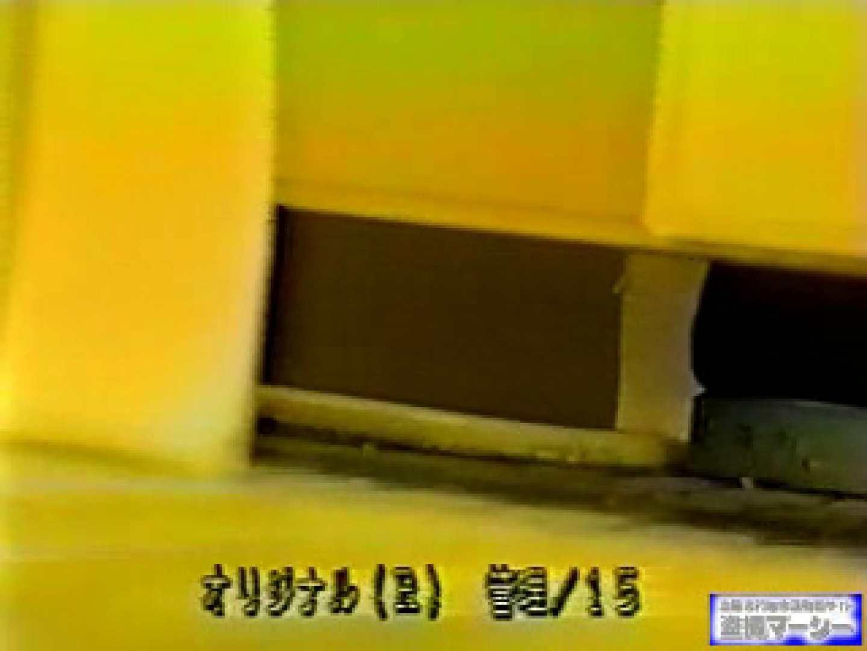 壁下の隙間がいっぱいだから撮れちゃいました! 潜入シリーズ  112Pix 6