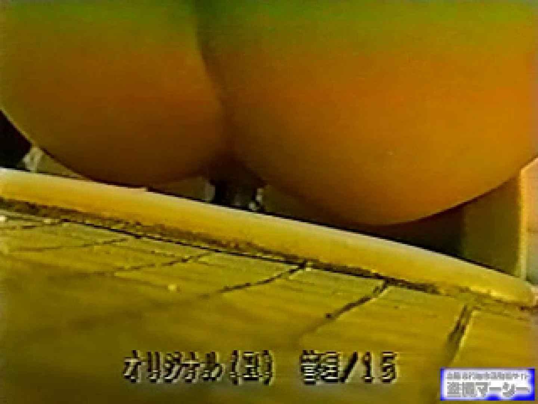 壁下の隙間がいっぱいだから撮れちゃいました! 潜入シリーズ  112Pix 9