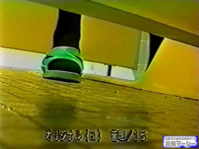 壁下の隙間がいっぱいだから撮れちゃいました! 潜入シリーズ  112Pix 10