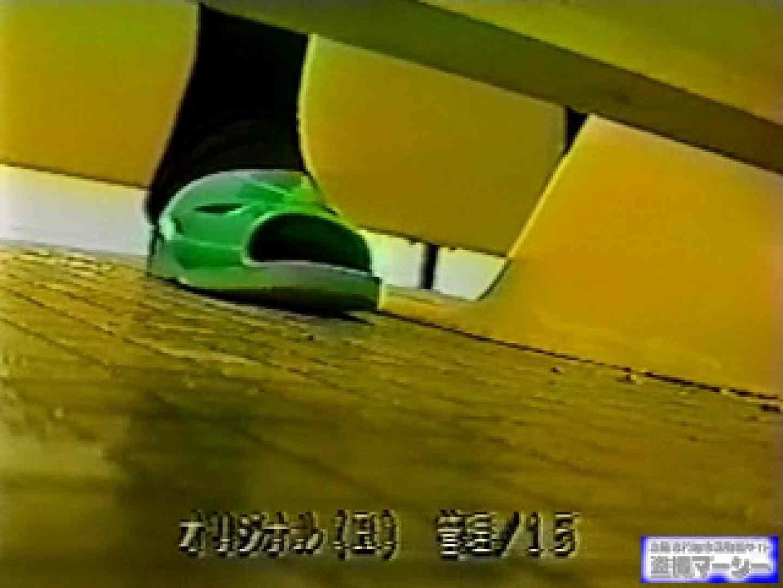 壁下の隙間がいっぱいだから撮れちゃいました! 潜入シリーズ  112Pix 14
