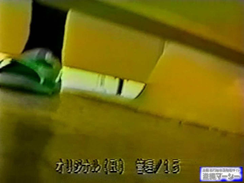 壁下の隙間がいっぱいだから撮れちゃいました! 潜入シリーズ  112Pix 15