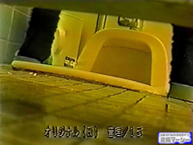 壁下の隙間がいっぱいだから撮れちゃいました! 潜入シリーズ  112Pix 16