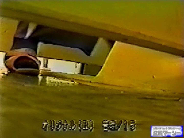 壁下の隙間がいっぱいだから撮れちゃいました! 潜入シリーズ  112Pix 18