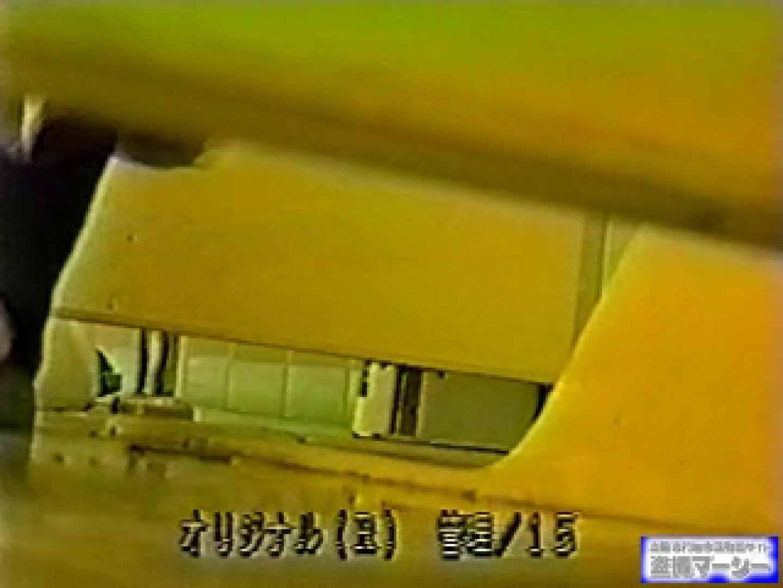 壁下の隙間がいっぱいだから撮れちゃいました! 潜入シリーズ  112Pix 19
