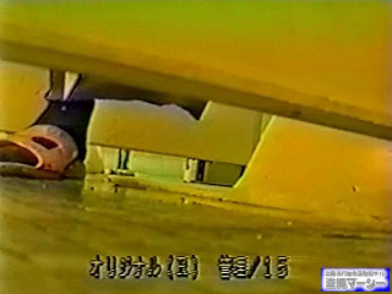 壁下の隙間がいっぱいだから撮れちゃいました! 潜入シリーズ  112Pix 20