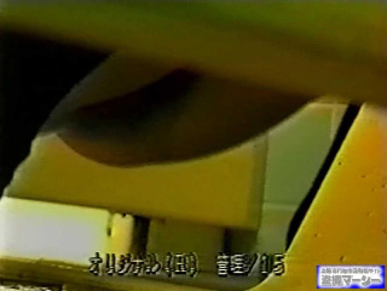 壁下の隙間がいっぱいだから撮れちゃいました! 潜入シリーズ  112Pix 21