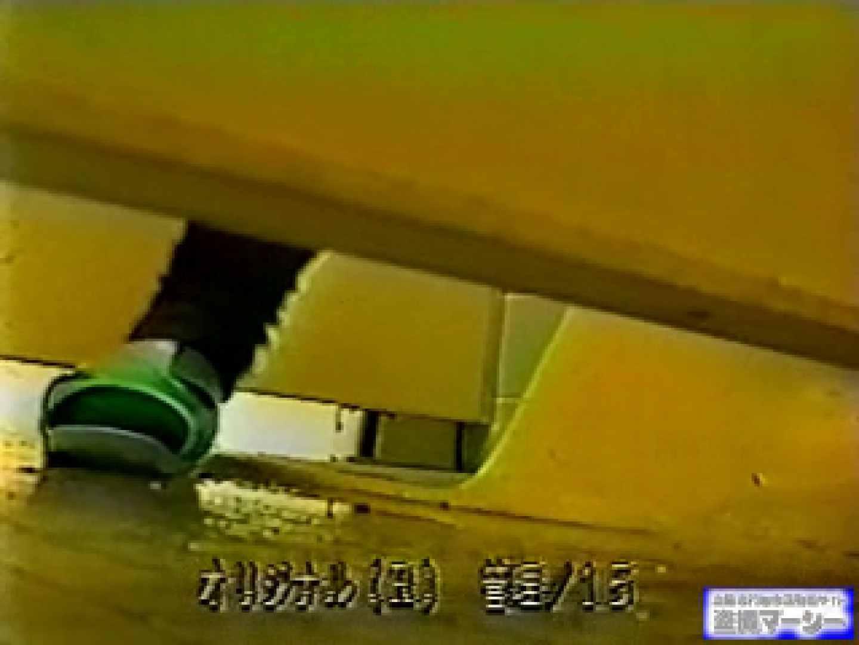 壁下の隙間がいっぱいだから撮れちゃいました! 潜入シリーズ  112Pix 22