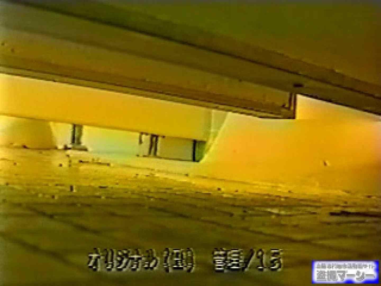 壁下の隙間がいっぱいだから撮れちゃいました! 潜入シリーズ  112Pix 23