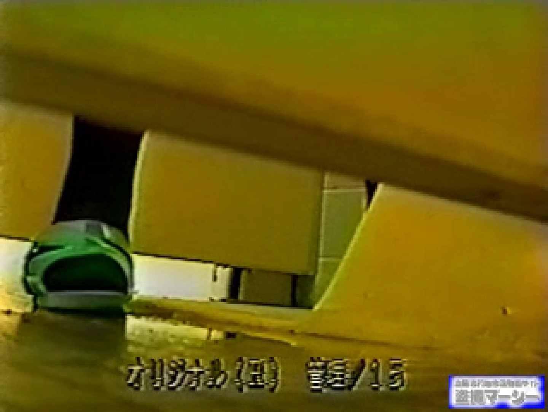 壁下の隙間がいっぱいだから撮れちゃいました! 潜入シリーズ  112Pix 26