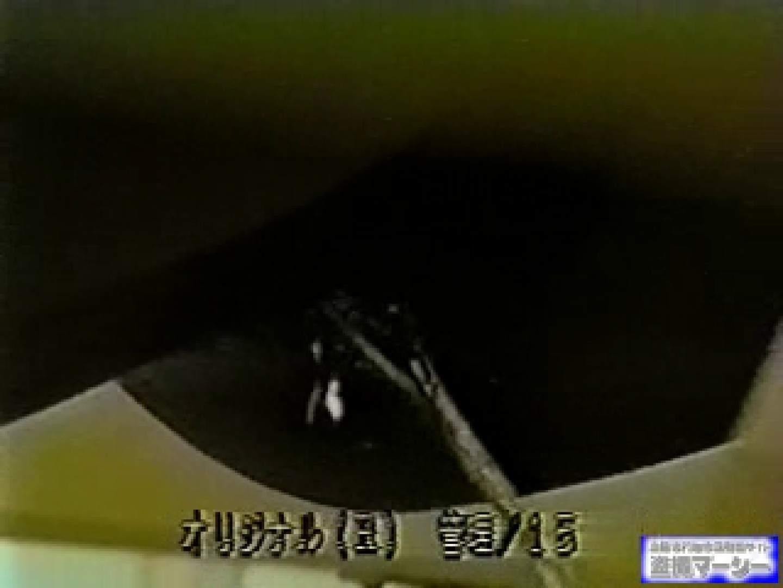 壁下の隙間がいっぱいだから撮れちゃいました! 潜入シリーズ  112Pix 27