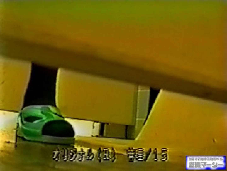 壁下の隙間がいっぱいだから撮れちゃいました! 潜入シリーズ  112Pix 28