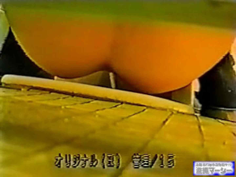 壁下の隙間がいっぱいだから撮れちゃいました! 潜入シリーズ  112Pix 30
