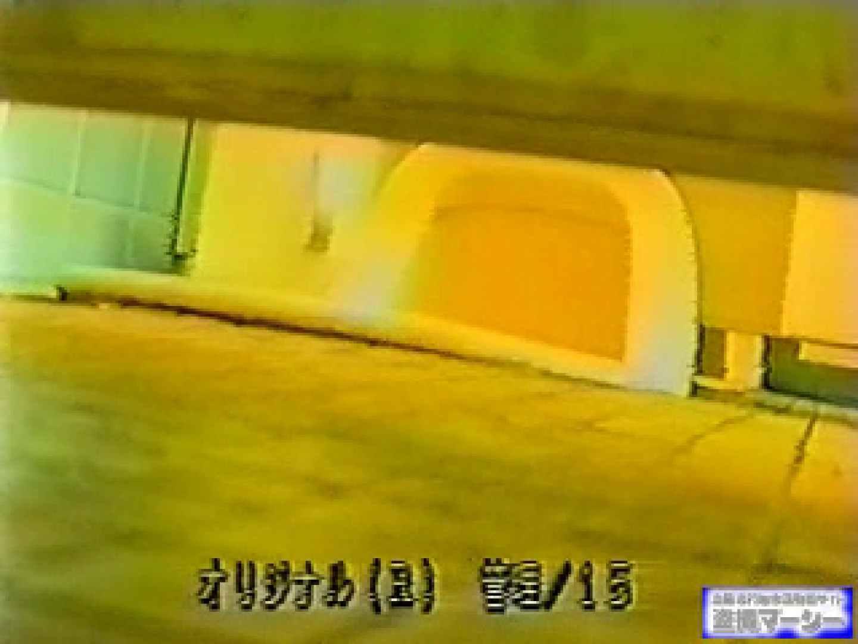壁下の隙間がいっぱいだから撮れちゃいました! 潜入シリーズ  112Pix 31