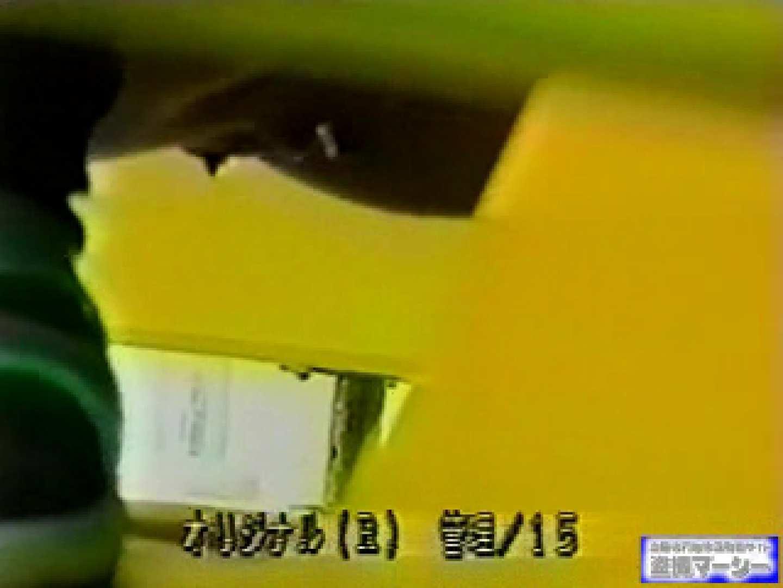 壁下の隙間がいっぱいだから撮れちゃいました! 潜入シリーズ  112Pix 33