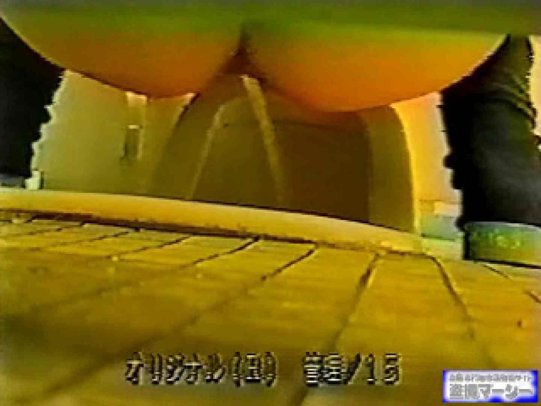 壁下の隙間がいっぱいだから撮れちゃいました! 潜入シリーズ  112Pix 34