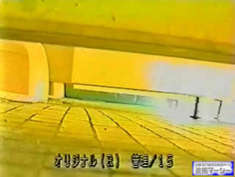 壁下の隙間がいっぱいだから撮れちゃいました! 潜入シリーズ  112Pix 35