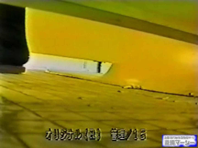 壁下の隙間がいっぱいだから撮れちゃいました! 潜入シリーズ  112Pix 41