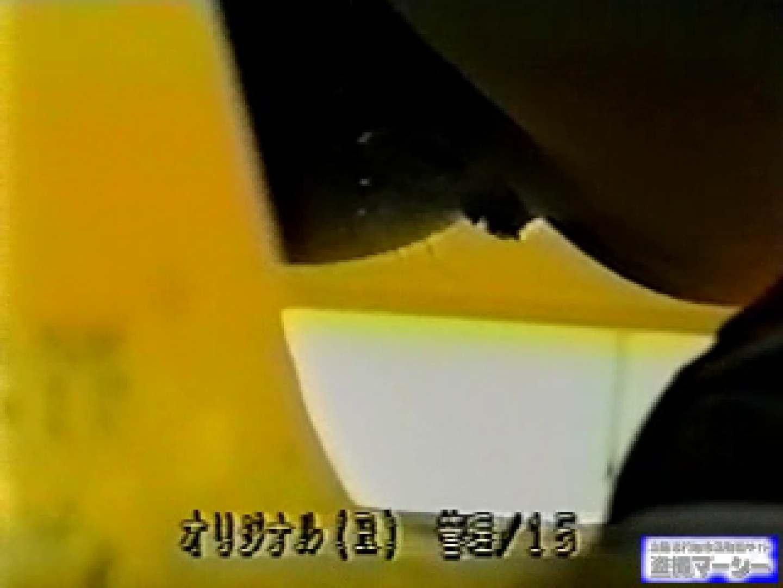 壁下の隙間がいっぱいだから撮れちゃいました! 潜入シリーズ  112Pix 43