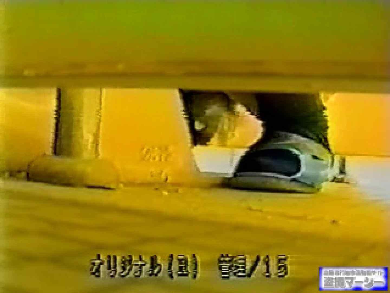 壁下の隙間がいっぱいだから撮れちゃいました! 潜入シリーズ  112Pix 44