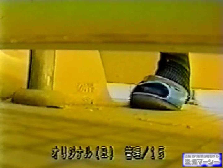 壁下の隙間がいっぱいだから撮れちゃいました! 潜入シリーズ  112Pix 45
