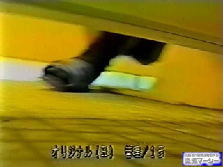 壁下の隙間がいっぱいだから撮れちゃいました! 潜入シリーズ  112Pix 46