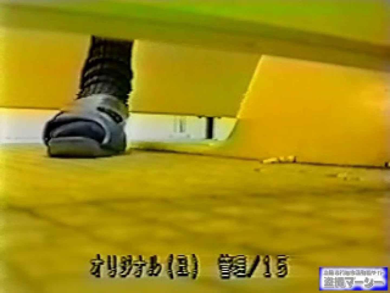壁下の隙間がいっぱいだから撮れちゃいました! 潜入シリーズ  112Pix 48