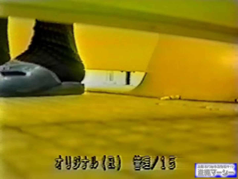 壁下の隙間がいっぱいだから撮れちゃいました! 潜入シリーズ  112Pix 49
