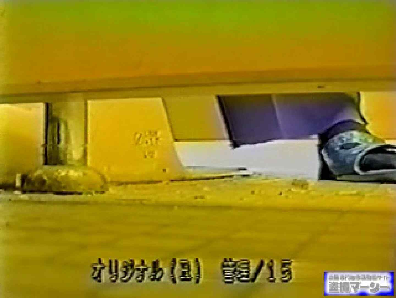 壁下の隙間がいっぱいだから撮れちゃいました! 潜入シリーズ  112Pix 50