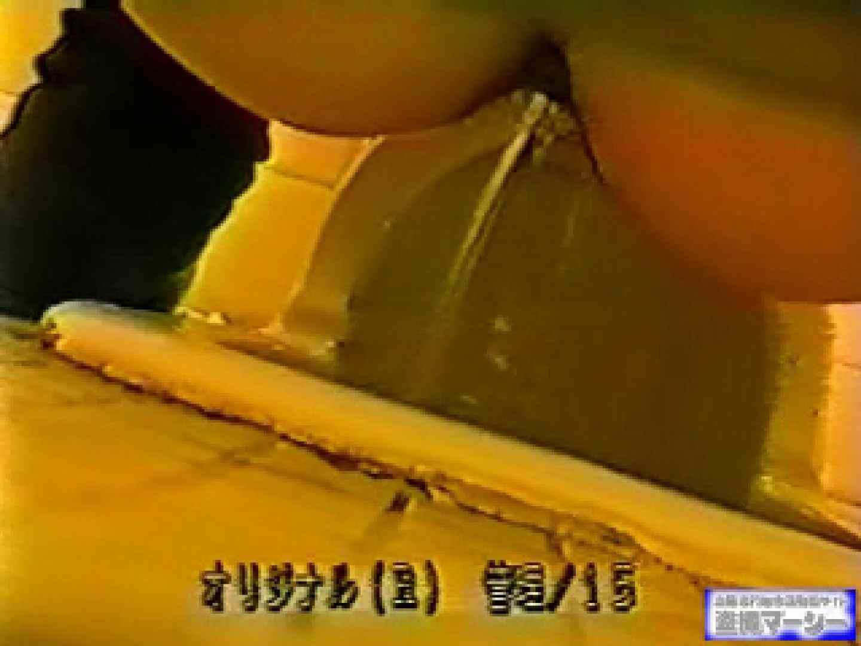壁下の隙間がいっぱいだから撮れちゃいました! 潜入シリーズ  112Pix 59