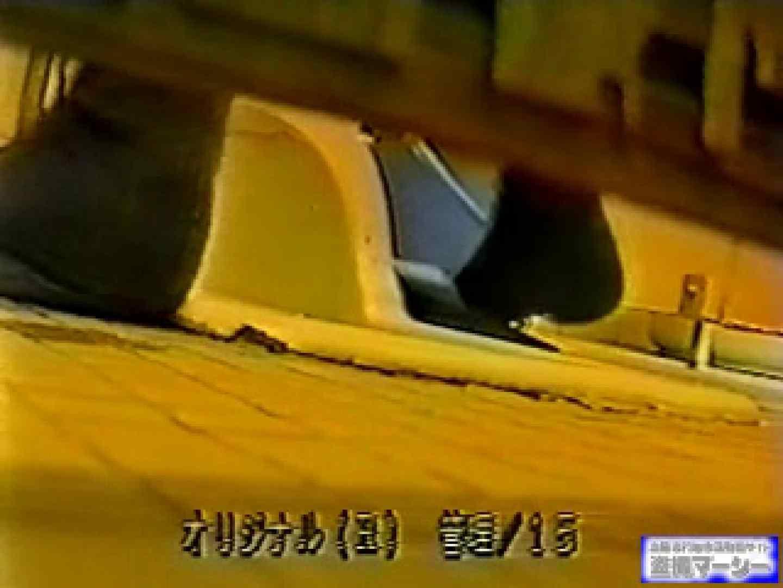 壁下の隙間がいっぱいだから撮れちゃいました! 潜入シリーズ  112Pix 60