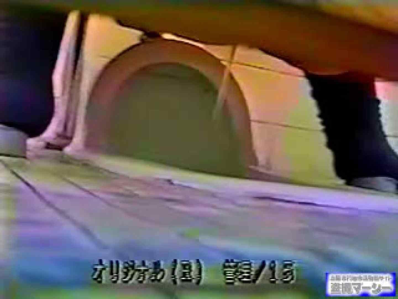 壁下の隙間がいっぱいだから撮れちゃいました! 潜入シリーズ  112Pix 62