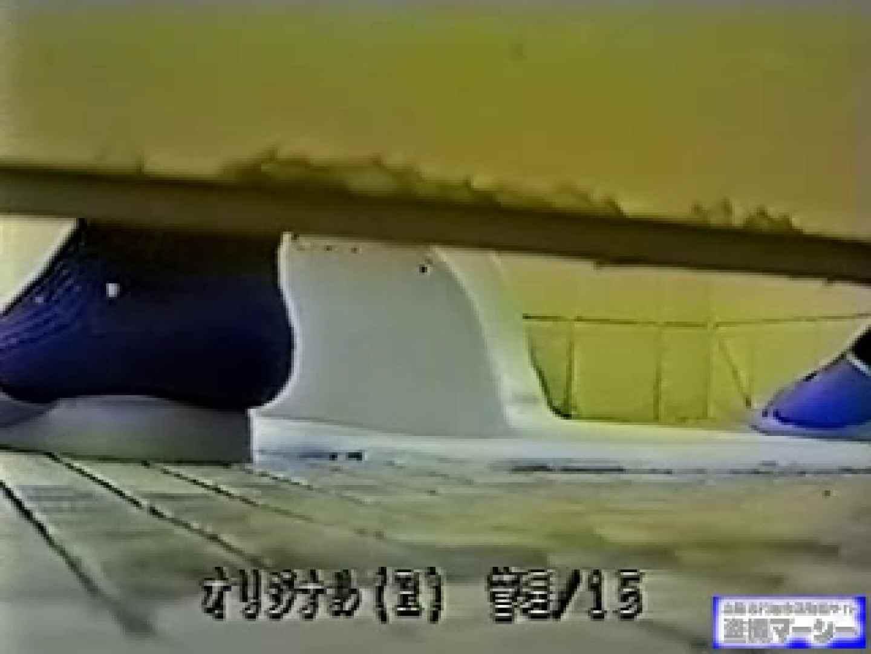 壁下の隙間がいっぱいだから撮れちゃいました! 潜入シリーズ  112Pix 63