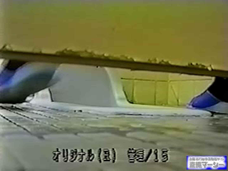 壁下の隙間がいっぱいだから撮れちゃいました! 潜入シリーズ  112Pix 64