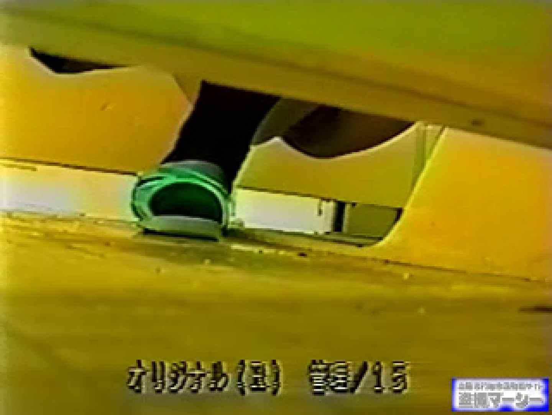 壁下の隙間がいっぱいだから撮れちゃいました! 潜入シリーズ  112Pix 65