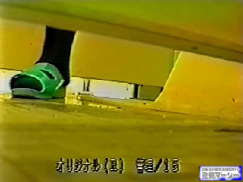 壁下の隙間がいっぱいだから撮れちゃいました! 潜入シリーズ  112Pix 67