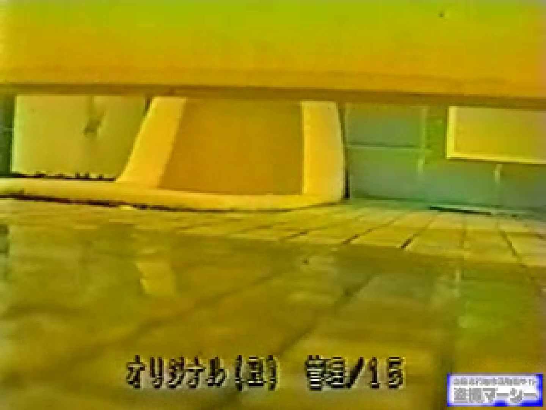壁下の隙間がいっぱいだから撮れちゃいました! 潜入シリーズ  112Pix 68