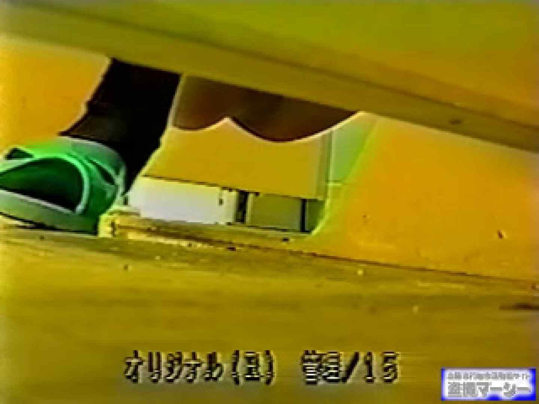 壁下の隙間がいっぱいだから撮れちゃいました! 潜入シリーズ  112Pix 69