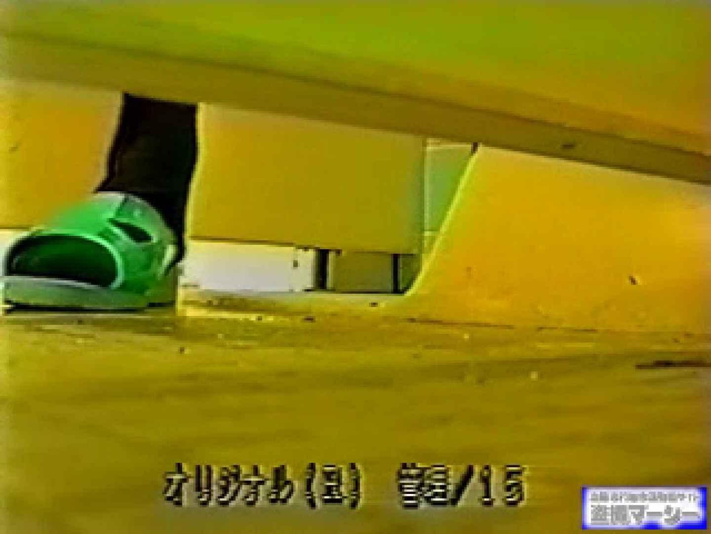 壁下の隙間がいっぱいだから撮れちゃいました! 潜入シリーズ  112Pix 72