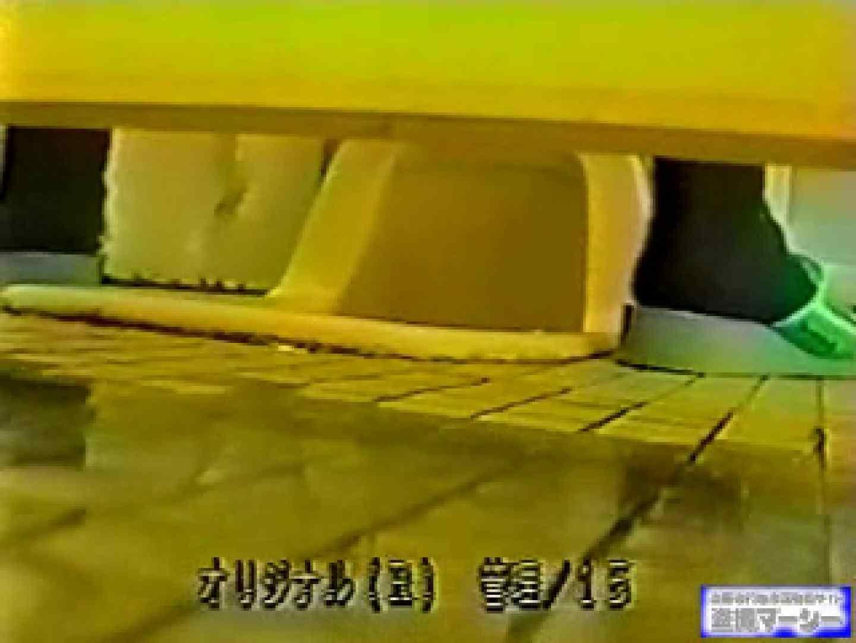 壁下の隙間がいっぱいだから撮れちゃいました! 潜入シリーズ  112Pix 73