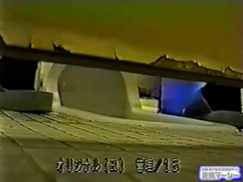 壁下の隙間がいっぱいだから撮れちゃいました! 潜入シリーズ  112Pix 74