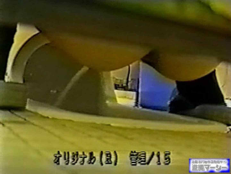 壁下の隙間がいっぱいだから撮れちゃいました! 潜入シリーズ  112Pix 75